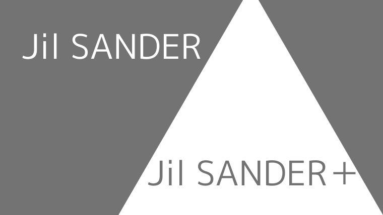 jilsander2つのライン
